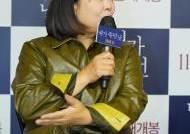 [포토]이정은, '김혜수 연기력 극찬'