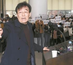 '제자 성추행' 하일지 前 교수 1심 유죄…징역 1년에 집유 2년