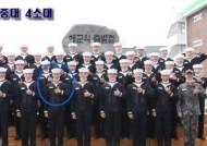 """'해군' 박보검, 6주간 훈련 마쳐… """"동기들과 성실하게 훈련"""""""