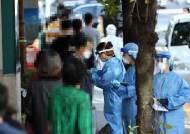 추석 연휴 가족모임 감염 사례 총 6건