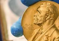 [속보] 노벨평화상에 유엔세계식량계획···툰베리 제쳤다