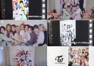 """""""진짜 가족 같아"""" 트와이스, 데뷔 5주년 맞아 가족사진 촬영"""