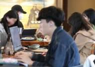 서울대 MBA 수업 들여다보니…'비대면 강의=불만족' 은 편견