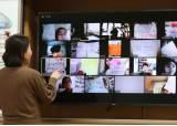 욕설, 사진 합성…'온라인 수업' 교권 침해에 멍 드는 교사들