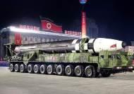 """""""신형 ICBM은 괴물"""", """"36세의 독재자 사과""""…북한 열병식 외신 반응"""