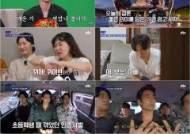 """""""웃음 돌파구 찾았다""""…'장르만코미디' 일당백 안영미 19금 활약"""