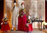2020 신여성 혼례 복식전 덕수궁서 열려…궁중문화축전도 개막