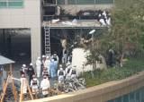 첫 불씨 3층일까 12층일까…경찰, 울산 화재 2차 합동감식