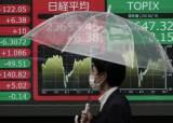 日국제금융도시 당연히 도쿄? 오사카·후쿠오카와 3파전 됐다