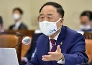 '3억 대주주'에 분노한 개미들, '홍남기 해임' 10만명 넘었다