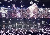 191개국서 99만명 본 방탄소년단 콘서트…티켓 수익만 491억