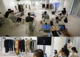 'K패션오디션' 오늘 12일까지 온라인 소비자 투표 진행