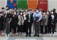 동서울대 사회맞춤형 산학협력 선도전문대학 육성사업단, 1팀 1창의 융합 프로젝트 경진대회 개최
