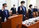 """전북판 구하라 사건…""""32년만에 나타난 생모, 연금 가로챘다"""""""