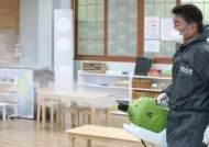 추석 대전 가족모임 발 확진에 병원·어린이집·교회·공기업 등 발칵