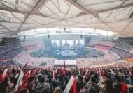 올해 중국 e스포츠 시장 규모 23조원 돌파…매년 급성장 중