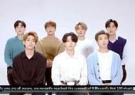 """""""중국엔 정치적 지뢰 있다""""…'BTS 지우기'에 깜짝 놀란 외신"""