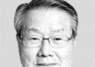 [사랑방] 백봉정치문화교육연구원 학술회의 개최