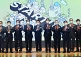 경북TP, 경북 스타트업 매칭데이 호응…25개 기업 참여