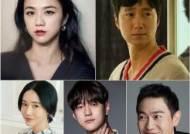 박찬욱 신작 '헤어질 결심', 탕웨이·박해일·이정현·고경표·박용우 출연 확정