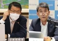 """""""민주당 집권20년"""" 이동걸 건배사에···은성수 """"해임까진 아냐"""""""