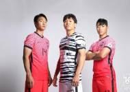 '손흥민 등 총출동' 축구대표팀, 멕시코와 유럽 평가전