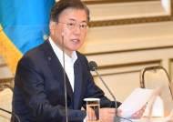 文 대통령, 김종철 신임 정의당 대표에 취임 축하 전화