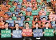 대전·충남 숙원 혁신도시, 이제부턴 공공기관 유치가 숙제