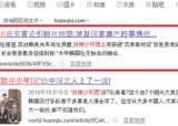 """14억 시장에 휘둘린 BTS…로이터 """"중국은 정치적 지뢰"""""""