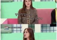 """'대한외국인' 채리나 """"이효리, 핑클 데뷔 초부터 눈에 띄어"""""""
