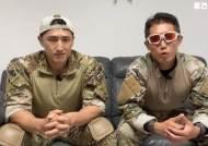 소방당국, 퇴폐업소 의혹 '가짜사나이2' 정은주 감찰 착수