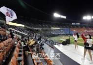 [포토]다시 열린 야구직관, 거리두기 실천하며 응원
