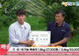 트롯 방역송, 깡춤 불조심···유튜브 홍보에 사활 건 지자체들