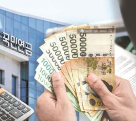 고소득 유튜버·연예인·의사, 올해 <!HS>국민연금<!HE> 체납액 1조894억