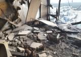 울산 '불기둥 화재 아파트' 상층부 72세대 중 52세대 불 탔다