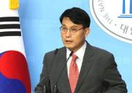 검찰, 윤상현 의원 공직선거법 위반 불구속 기소