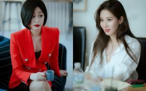 2시간 동안 의상만 수십 벌… 드라마 '사생활' 서현 vs 김효진 패션 배틀
