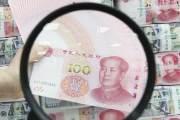 거칠었던 중국, 노련해졌나…日국채 지렛대로 위안화 강세 대응