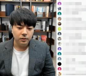 경찰, '가짜사나이 몸캠 유출' 유튜버 <!HS>정<!HE>배우 사건 배당