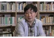 """'조국흑서' 저자 서민 교수 """"친문 압력에 지방 강의 취소됐다"""""""