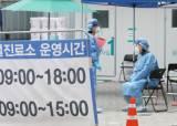 인천 카지노바, 카드·게임 칩에 바이러스…에어컨 통해 퍼졌다