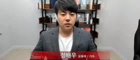 """<!HS>정<!HE>배우, 로건 추<!HS>정<!HE> '몸캠' 공개…김계란 """"누구 죽길 원하나"""""""