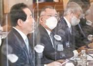 회장 정의선 첫 일정은 수소차 넥쏘 타고 수소경제회의 참석