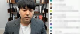 """<!HS>정<!HE>배우, 로건 '몸캠' 2차가해 논란에 사과…""""난 괴물, 한심해"""""""