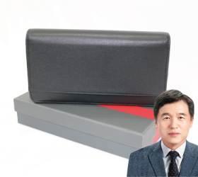 [<!HS>위아자<!HE> 2020]이재명 합죽선, 서정협 지갑, 변성완 강진 탐진청자 내놔