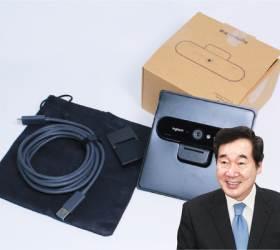 [<!HS>위아자<!HE> 2020] 이낙연 웹캠, 주호영 찻잔세트, 안철수 마라톤 운동화 기증