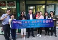 사이버한국외대 정재연 학생, 세계 한인의 날 기념 대통령표창 수상