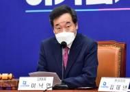 '전세대란' 고심 중인 여당, 부동산 정책 점검 나선다