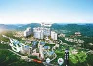 [분양 Focus] 실입주금 3000만원대 후분양 아파트