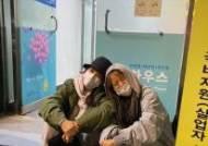 """엄정화X이효리, 환불원정대 데뷔 앞두고···""""늦깎이 연습생 체력 방전"""""""